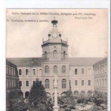 Postales: GIJON - COLEGIO DE LA INMACULADA- 5 - FACHADA INTERIOR Y JARDIN - (6037). Lote 26980577