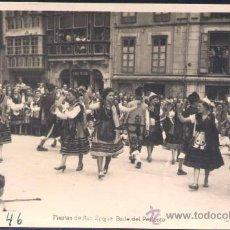 Postales: LLANES (ASTURIAS).- FIESTAS DE SAN ROQUE. BAILE DEL PERICOTE. Lote 28177951