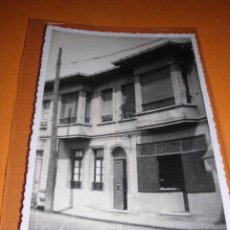 Postales: GIJON ,POSTAL FOTOGRAFICA FRUTAS Y COMESTIBLES CLARISA,14X9 CM.. Lote 28944327