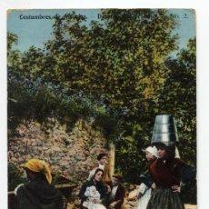 Postales: COSTUMBRES DE ASTURIAS. DESPUES DEL TRABAJO Nº 2. ERNESTO. Lote 29054969