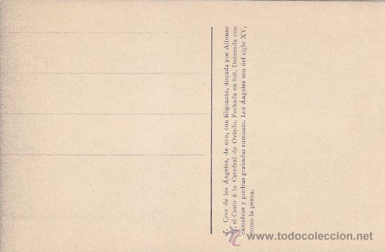 Postales: CRUZ DE LOS ANGELES DONADA POR ALFONSO II EL CASTO A LA CATEDRAL DE OVIEDO. BONITA POSTAL NUEVA. - Foto 2 - 29676043