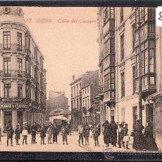 Postales: GIJON - 15 - CALLE DEL CARMEN -ED. F. MATOS- LA CAMERANA -(8505). Lote 30059763