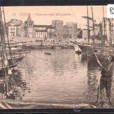 Postales: GIJON - 13 - VISTA PARCIAL DEL PUERTO -ED. F. MATOS- LA CAMERANA -(8508). Lote 30059817