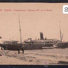 Postales: GIJON - 10 - TRANSATLANTICO ALFONSO XII EN EL MUSEL -ED. F. MATOS- LA CAMERANA -(8510). Lote 30059877