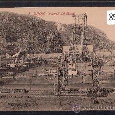 Postales: GIJON - 5 - PUERTO DEL MUSELÑ -ED. F. MATOS- LA CAMERANA -(8515). Lote 30060005