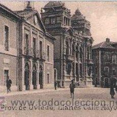 Postales: POSTAL ORIGINAL DECADA DE LOS 30. LLANES. CALLE MAYOR. Nº 304. VER TAMAÑO Y EXPLICACION. Lote 30148991