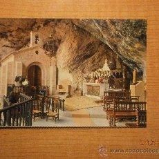 Postales: POSTAL COVADONGA GRUTA Y VIRGEN SIN CIRCULAR. Lote 31521224
