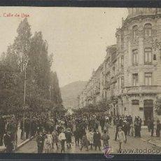Postales: OVIEDO - 18 - CALLE DE URIA - THOMAS - (10026). Lote 31581879