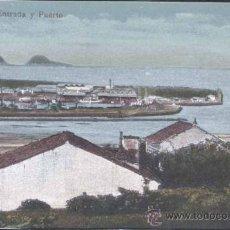 Postales: AVILÉS (ASTURIAS).-ENTRADA Y PUERTO. Lote 31719400