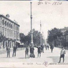 Postales: GIJÓN (ASTURIAS).- PASEO DE BEGOÑA. Lote 31778140