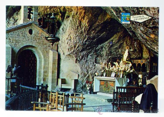 POSTAL ASTURIAS COVADONGA INTERIOR CUEVA VIRGEN ED PERGAMINO AÑOS 60 SIN CIRCULAR (Postales - España - Asturias Moderna (desde 1.940))
