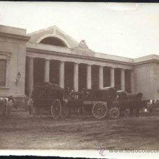 Postales: OVIEDO (ASTURIAS).- FOTOGRAFÍA AÑO 1899- MEDIDAS 12 X 9 CMS. Lote 32718151
