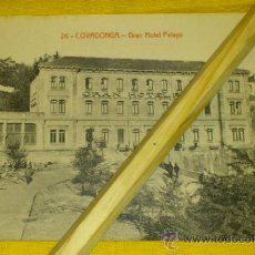 Postales: POSTAL-FOTOTIPIA NUM 26 COVADONGA, GRAN HOTEL PELAYO. Lote 33221004