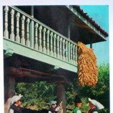 Postales: POSTAL ASTURIAS TRAJES TÍPICOS HORREO EDICIONES ALCE AÑOS 80 ESCRITA. Lote 33413965