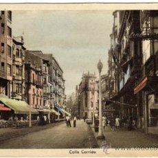 Cartes Postales: PRECIOSA POSTAL - GIJON (ASTURIAS) - CALLE CORRIDA - MUY AMBIENTADA - CAFE MANACOR . Lote 33566217