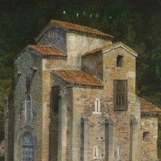 Postales: POSTAL - SAN MIQUEL DE LILLO - OVIEDO - ASTURIAS - ED. ALARDE 81. Lote 33957661