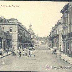 Postales: AVILÉS (ASTURIAS).- CALLE DE LA CAMARA. Lote 34242912