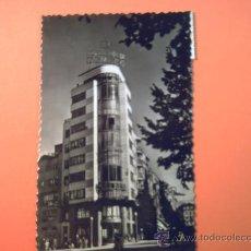 Postales: 21 OVIEDO - EDIFICIO DE LA CALLE FRUELA - ED. ARBESU. Lote 34272765