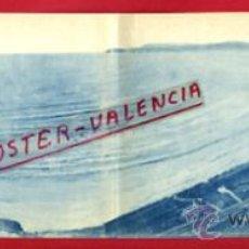Postales: POSTAL TRIPLE , SALINAS , ASTURIAS , VISTA GENERAL , ORIGINAL ,P73000B. Lote 34393281