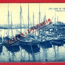 Postales: POSTAL SAN JUAN DE NIEVA, PATACHES EN EL PUERTO, P73577. Lote 34511799