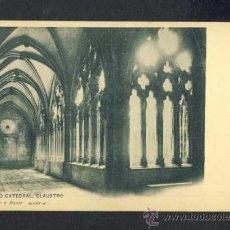 Postales: POSTAL DE OVIEDO: CLAUSTRO (HAUSER Y MENET NUM. 1287). Lote 37141470