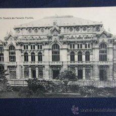 Postales: POSTAL AVILÉS TEATRO DE PALACIO VALDÉS FOTOTÍPIA DE HAUSER Y MENET MADRID SIN CIRCULAR. Lote 37366630