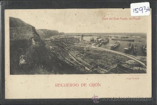 GIJON - VISTA DEL GRAN PUERTO DE MUSEL - FOTO VINCK - (15.936) (Postales - España - Asturias Antigua (hasta 1.939))