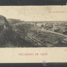Postales: GIJON - VISTA DEL GRAN PUERTO DE MUSEL - FOTO VINCK - (15.936). Lote 37429156