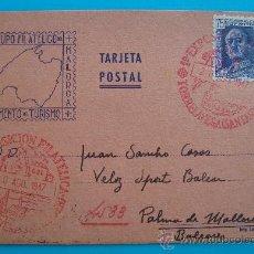 Postales: TARJETA POSTAL, TORRELAVEGA - SANTANDER A PALMA DE MALLORCA, 20 AGOSTO 1947, I EXPOSICION FILATELICA. Lote 38209764