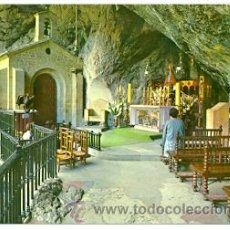 Postales: 7-ESP2469. POSTAL ASTURIAS. COVADONGA. LA CUEVA. Lote 38336116