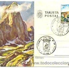 Postales: 7ESP-2505. TARJETA ENTERO POSTAL. NARANJO DE BULNES. ASTURIAS. Lote 39062124