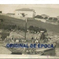 Postales: (PS-37158)POSTAL FOTOGRAFICA DE PUERTO DE VEGA-BARCAS PESQUERAS. Lote 39839261