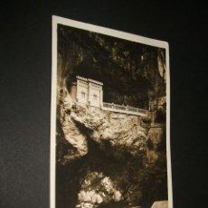 Postales: COVADONGA ASTURIAS LA GRUTA POSTAL FOTOGRAFICA CELESTINO COLLADA OVIEDO. Lote 39894242