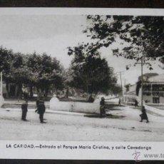 Postales: ANTIGUA POSTAL DE LA CARIDAD (ASTURIAS). ENTRADA AL PARQUE MARIA CRISTINA Y CALLE COVADONGA - FOTO G. Lote 38266835