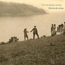 Postales: POSTAL COCHA DE ARTEO - LIBRERIA ESCOLAR OVIEDO - PRINCIPADO DE ASTURIAS. Lote 40697128