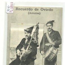 Postales: (PS-38177)POSTAL DE OVIEDO-RECUERDOS.LIBRITO 12 POSTALITAS. Lote 40831504