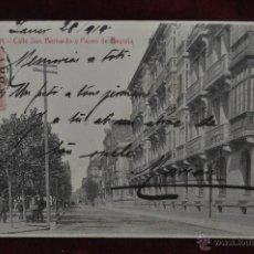 Postales: ANTIGUA POSTAL DE GIJON. ASTURIAS. CALLE SAN BERNARDO Y PASEO DE BEGOÑA. CIRCULADA. Lote 41125612