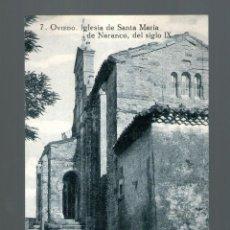 Postales: OVIEDO IGLESIA DE SANTA MARIA DE NARANCO - EDICIÓN GRAFOS - POSTAL - POSTAL. Lote 41171671