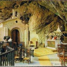 Postales: POSTAL COVADONGA GRUTA Y VIRGEN - ASTURIAS. Lote 41527590