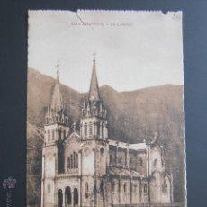 Postales: POSTAL ASTURIAS. COVADONGA. LA CATEDRAL. . Lote 41801009