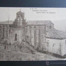 Postales: POSTAL OVIEDO. SANTA MARÍA DE NARANCO. . Lote 42003840
