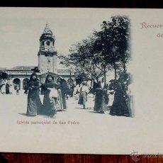 Postales: POSTAL RECUERDO DE GIJON Nº 4 IGLESIA PARROQUIAL DE SAN PEDRO, VENTA EN BAZAR PALACIOS Y LIBRERIA D. Lote 42643816