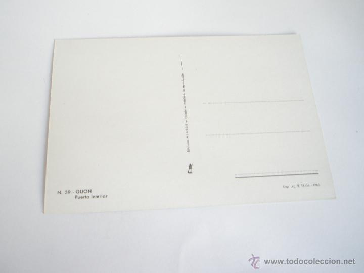 Postales: POSTAL-GIJÓN-ASTURIAS-PUERTO INTERIOR-1986-NUEVA-. - Foto 2 - 42763665