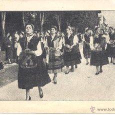 Postales: PS4371 POSTAL DEL DÍA DE AMÉRICA EN ASTURIAS. MAPRA. 1954. Lote 42770982