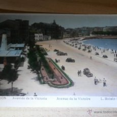 Postales: POSTAL - GIJÓN - AVD. DE LA VICTORIA - L. ROISIN-FOTO -NUEVA SIN ESCRIBIR NI CIRCULAR -. Lote 43071785