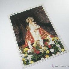 Postales: POSTAL-ASTURIAS-LA SANTINA-1994-ESCRITA-NO CIRCULADA-.. Lote 43245347