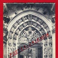 Postales: POSTAL OVIEDO, ASTURIAS, CATEDRAL, ARCO DE LA CAPILLA DEL REY CASTO, P94095. Lote 43401691