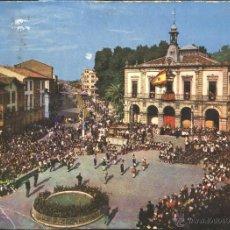 Cartes Postales: VILLAVICIOSA - FESTIVAL DE LA MANZANA, BAILE DE UNA JOTA. Lote 43807829