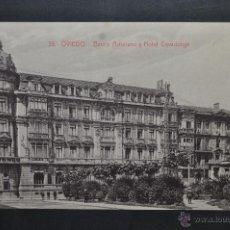 Postales: ANTIGUA POSTAL DE OVIEDO. BANCO ASTURIANO Y HOTEL COVADONGA. FOTPIA. CASTAÑEIRA. SIN CIRCULAR. Lote 43969582