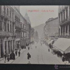 Postales: ANTIGUA POSTAL DE OVIEDO. CALLE DE FRUELA. FOTPIA. CASTAÑEIRA. SIN CIRCULAR. Lote 43969709